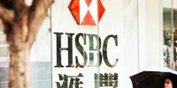 HSBC LAUNCHES APP COMPETITION AIMED AT FIGHTING FINANCIAL CRIME