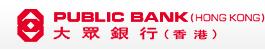 public bank hk logo