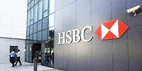 HSBC INTRODUCES MOBILE SECURITY KEY & TOUCH ID IN HONG KONG