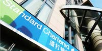 Standard Chartered fully supports HKMC's Reverse Mortgage Programme